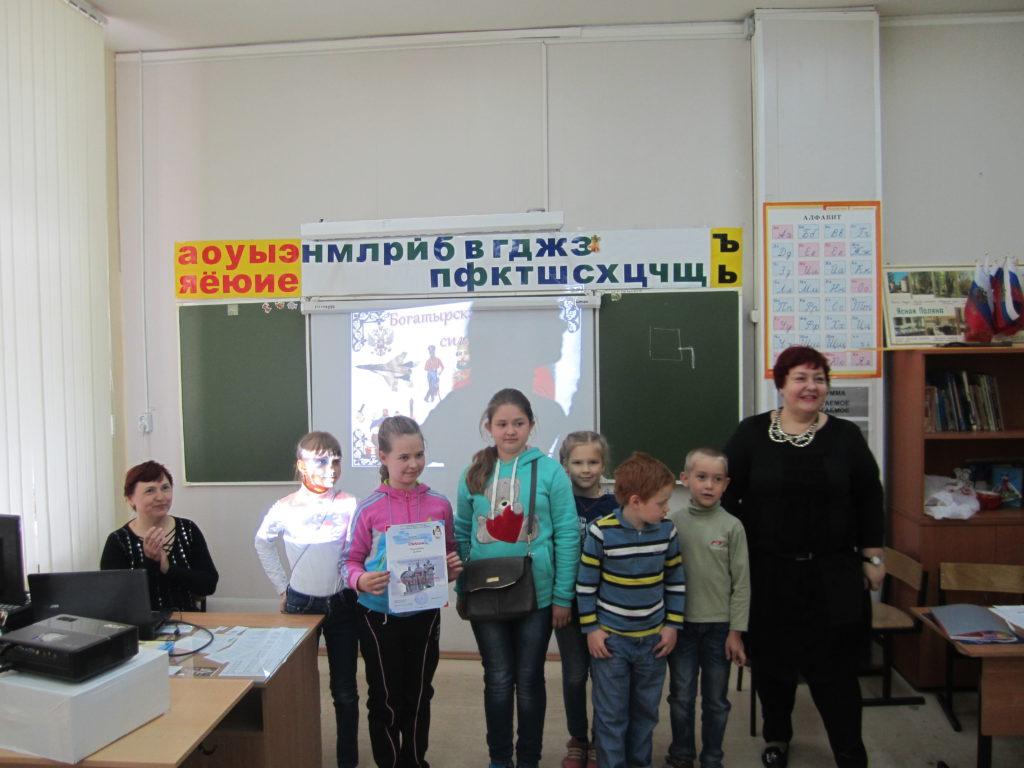 презентация на день россии 12 июня для школьников
