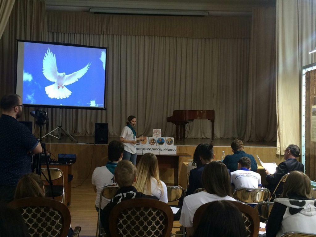 Всероссийский конкурс общественный лидер